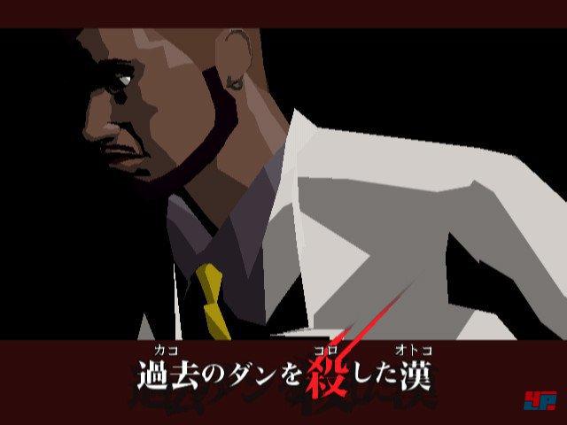 Screenshot - Killer 7 (PC) 92565806