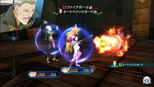 Screenshot - Tales of Xillia (PlayStation3) 2223134