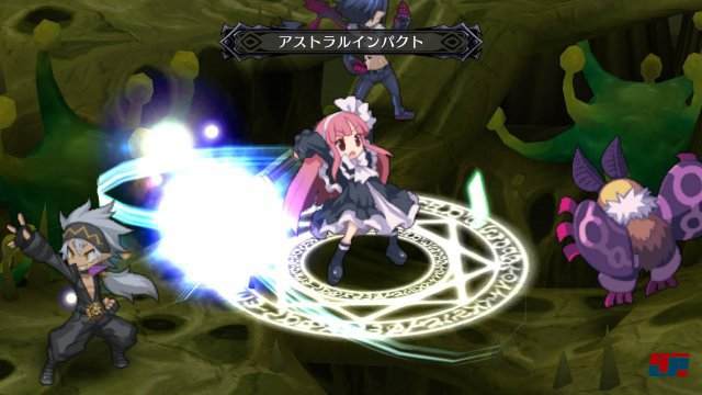 Screenshot - Disgaea 5 (PlayStation4) 92495330