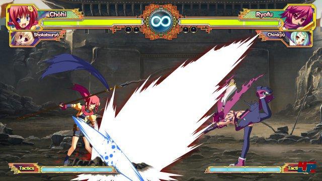 Screenshot - Koihime Enbu (PC)