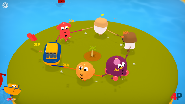 Screenshot - Wattam (PS4) 92603309