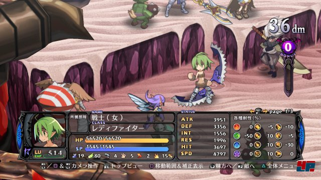 Screenshot - Disgaea 5 (PlayStation4) 92495328
