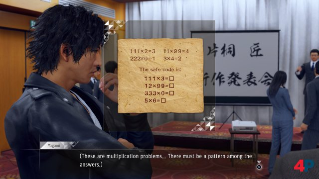 Screenshot - Judgment (PlayStation4Pro) 92590927