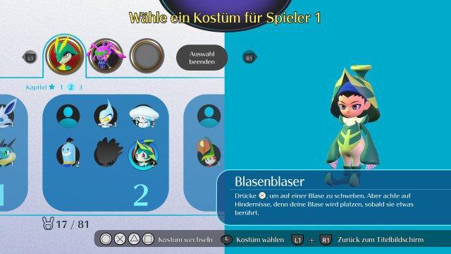 Screenshot - Balan Wonderworld (PlayStation5) 92638648