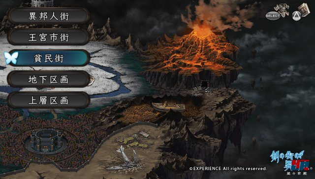 Screenshot - Stranger of Sword City (PS_Vita) 92516308