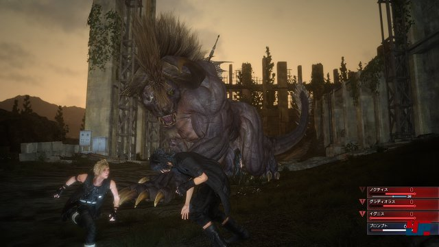 Screenshot - Final Fantasy 15 (PlayStation4) 92500370