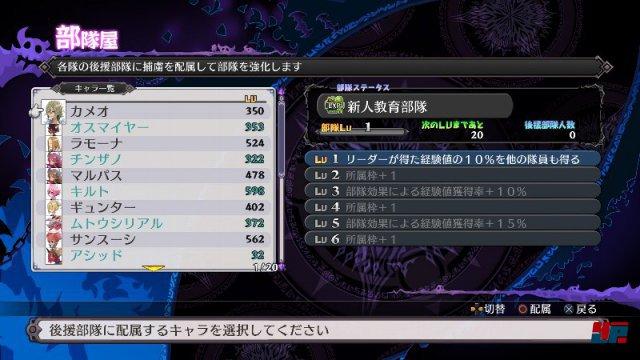Screenshot - Disgaea 5: Alliance of Vengeance (PlayStation4) 92496586