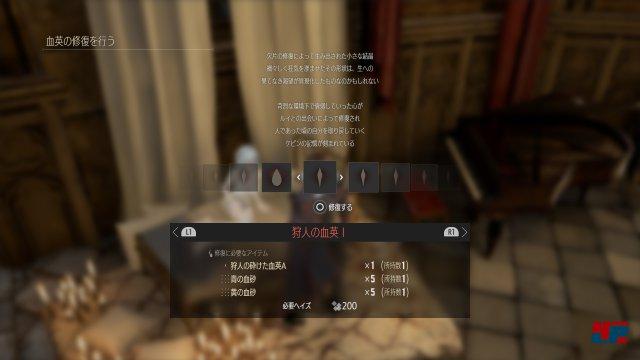 Screenshot - Code Vein (PC) 92556301