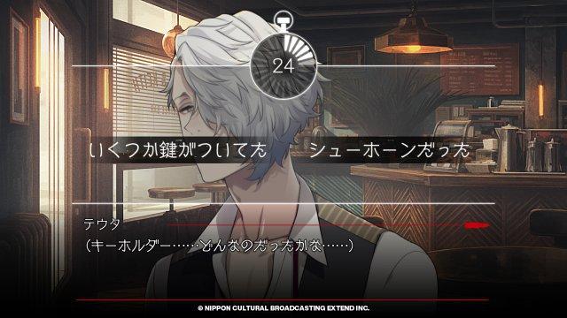Screenshot - Bustafellows (PC, Switch) 92631639