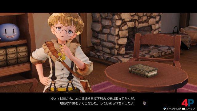 Screenshot - Atelier Ryza: Ever Darkness & the Secret Hideout (PC) 92595201