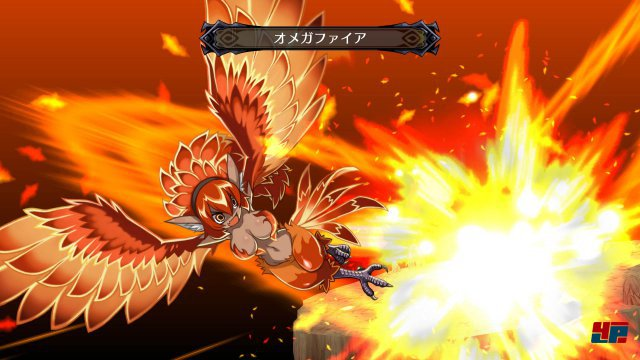 Screenshot - Disgaea 5 (PlayStation4) 92495340
