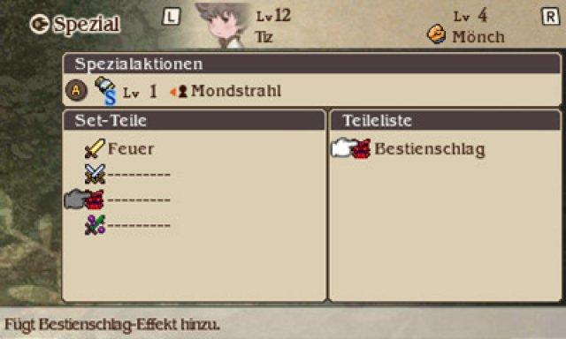 Screenshot - Bravely Default (3DS) 92473491