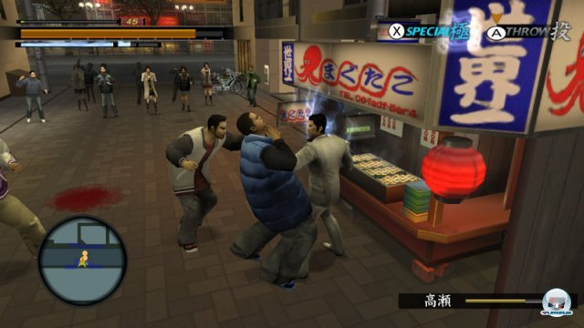 Screenshot - Yakuza 1&2 HD (Wii_U)