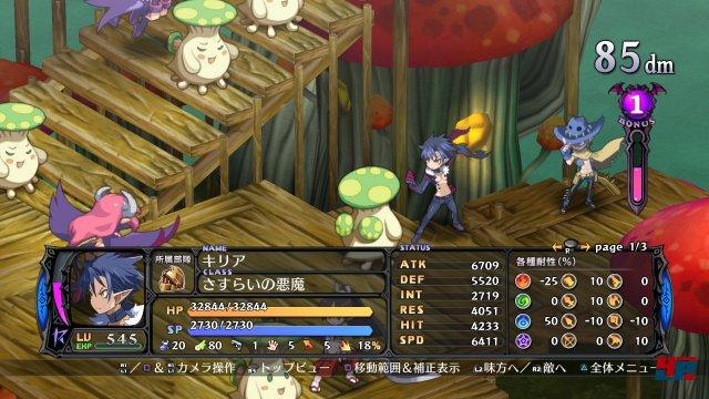 Screenshot - Disgaea 5 (PlayStation4) 92495301