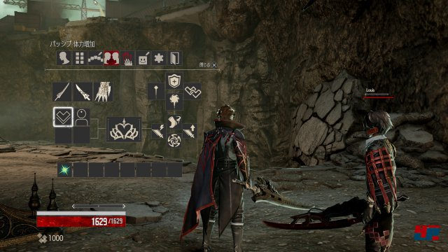 Screenshot - Code Vein (PC) 92552323