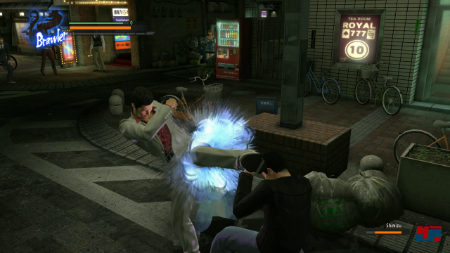 Screenshot - Yakuza Kiwami (PC)