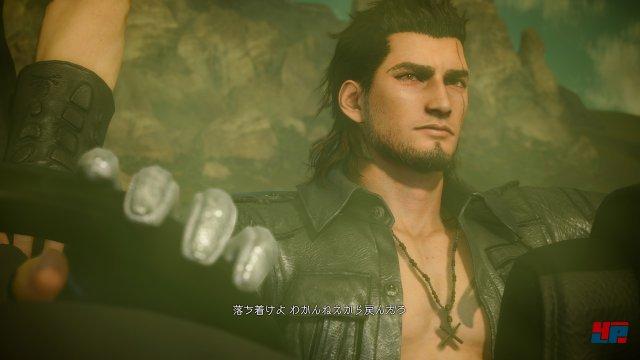 Screenshot - Final Fantasy 15 (PlayStation4) 92496729