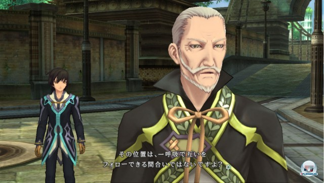 Screenshot - Tales of Xillia (PlayStation3) 2219312