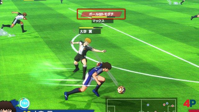 Screenshot - Captain Tsubasa - Rise of New Champions (PC)
