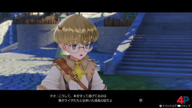 Screenshot - Atelier Ryza: Ever Darkness & the Secret Hideout (PC) 92595200