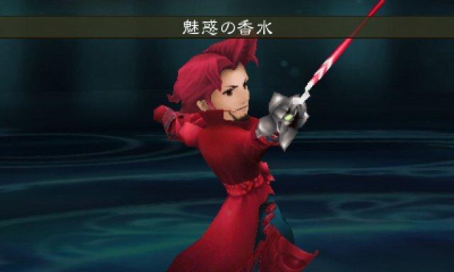 Screenshot - Bravely Default: Flying Fairy (3DS) 2394282