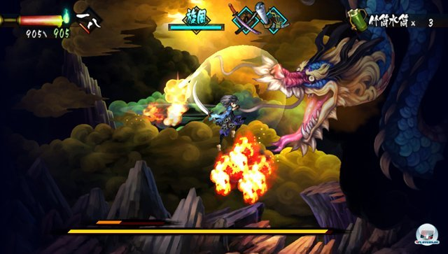 Screenshot - Muramasa: The Demon Blade (PS_Vita) 92408817