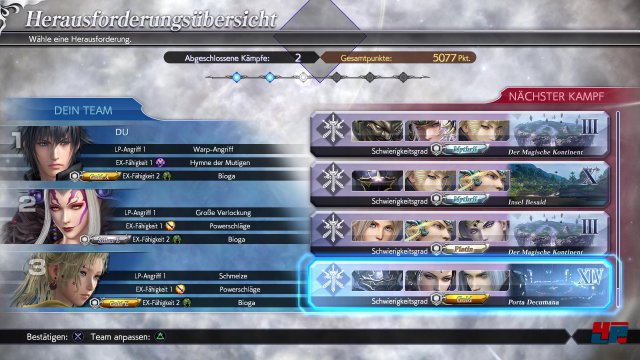 Screenshot - Dissidia Final Fantasy NT (PS4) 92559091