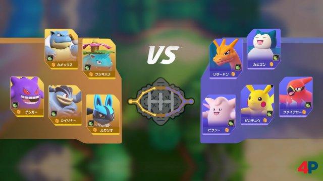 Screenshot - Pokémon Unite (Android) 92617476