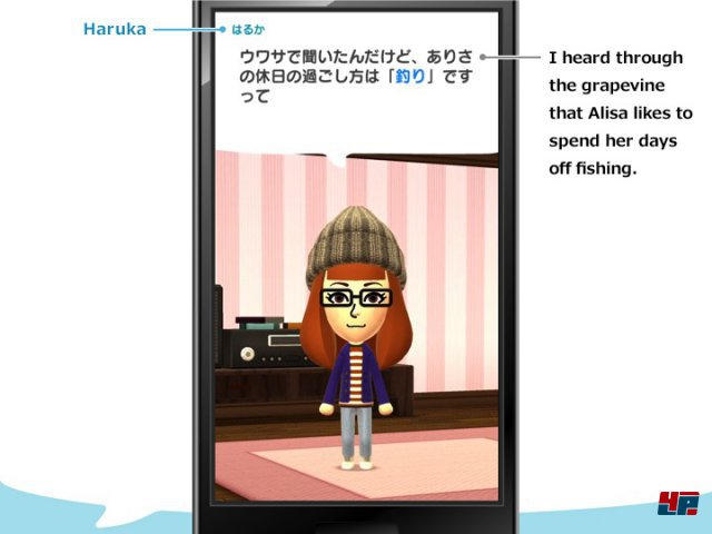 Screenshot - Miitomo (Android) 92515633