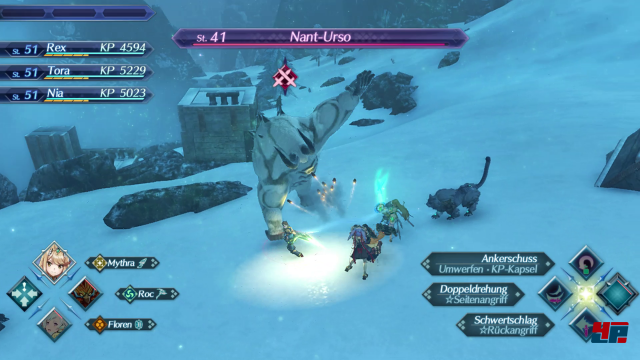 Screenshot - Xenoblade Chronicles 2 (Switch) 92556832