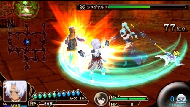 Screenshot - Tales of the Heroes: Twin Brave (PSP) 2315162