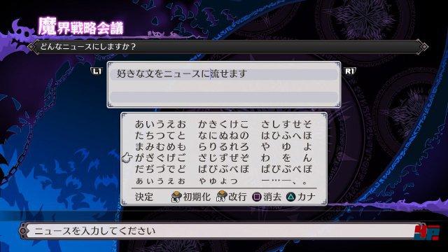 Screenshot - Disgaea 5: Alliance of Vengeance (PlayStation4) 92500949