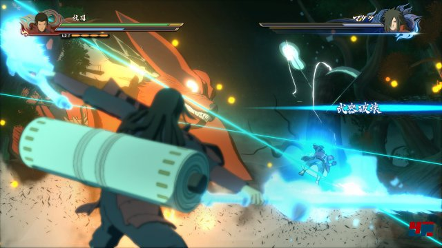 Screenshot - Naruto Shippuden: Ultimate Ninja Storm 4 (PC) 92517163