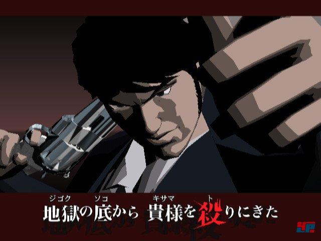 Screenshot - Killer 7 (PC) 92565814