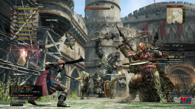 Screenshot - Dragon's Dogma Online (PC) 92502569