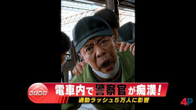 Screenshot - Lost Judgment (PlayStation5) 92650214