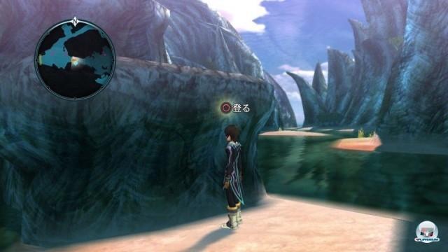 Screenshot - Tales of Xillia (PlayStation3) 2227297