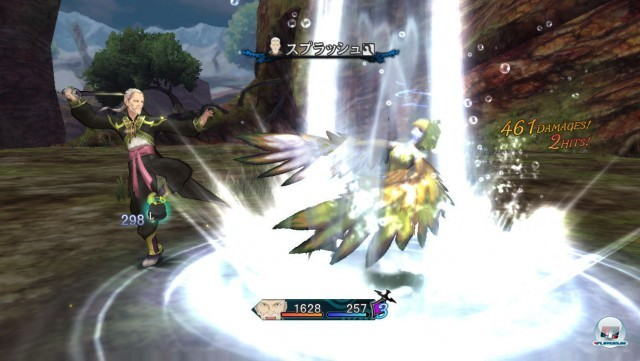 Screenshot - Tales of Xillia (PlayStation3) 2219262