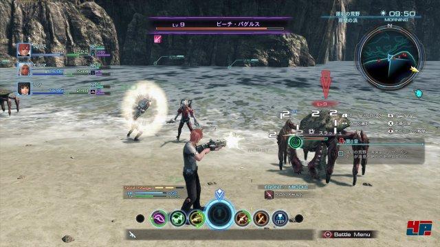Screenshot - Xenoblade Chronicles X (Wii_U) 92499104