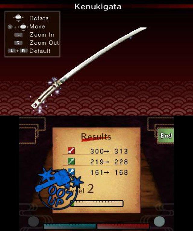 Screenshot - Weapon Shop de Omasse (3DS)
