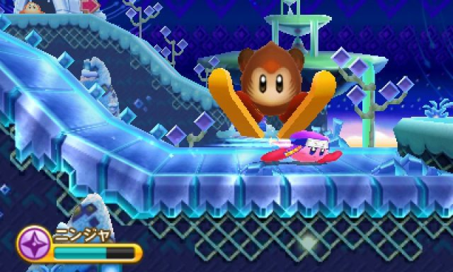 Screenshot - Kirby Triple Deluxe (3DS) 92474116