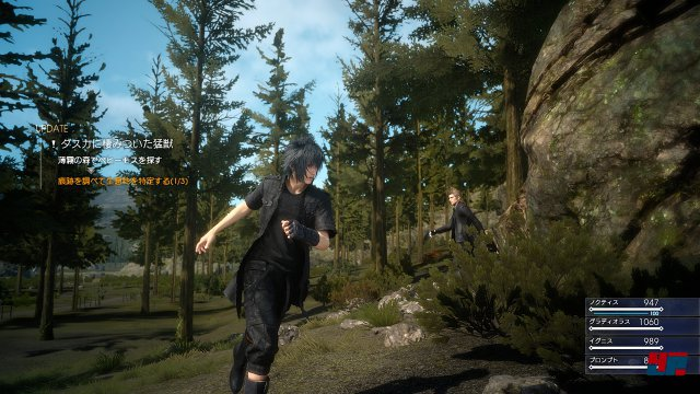 Screenshot - Final Fantasy 15 (PlayStation4) 92500365