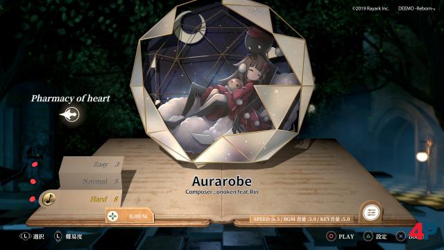 Screenshot - Deemo -Reborn- (PS4) 92594642