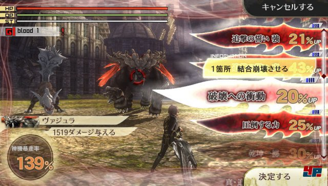 Screenshot - God Eater 2: Rage Burst (PlayStation4) 92493185