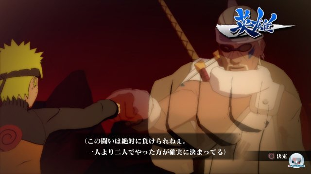 Screenshot - Naruto Shippuden: Ultimate Ninja Storm 3 (360) 92452797