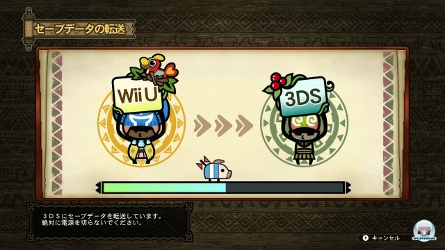 Screenshot - Monster Hunter 3G (Wii_U)