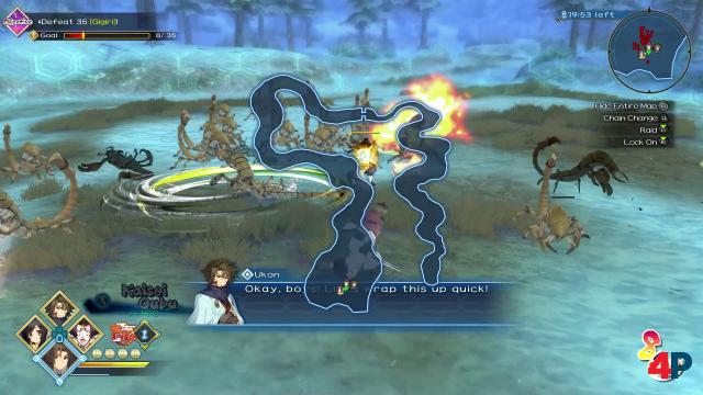 Screenshot - Utawarerumono: ZAN (PS4)