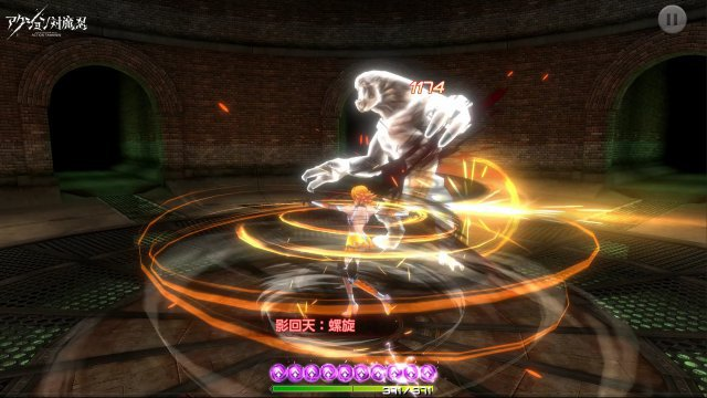 Screenshot - Action Taimanin (PC) 92626202