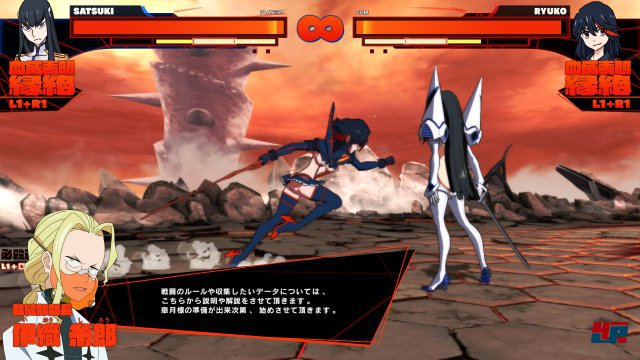 Screenshot - KILL la KILL - IF (PC) 92584708