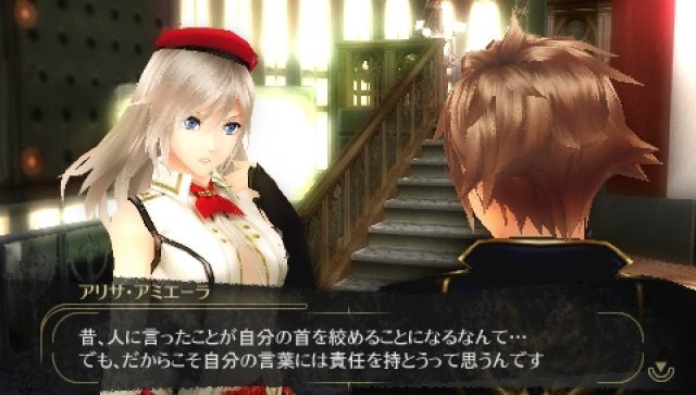 Screenshot - God Eater 2 (PSP) 92432747